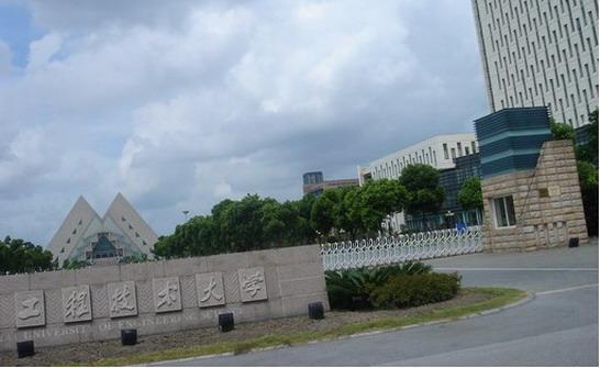 国内大学校门集锦 上海篇 上