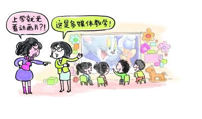 幼儿园小班动物的家主题网络图
