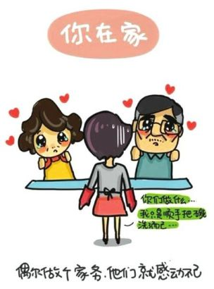 川大女生手绘漫画爆红